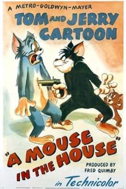 Если в доме завелись мыши