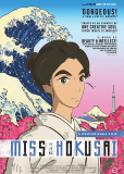 Мисс Хокусай