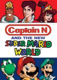 Капитан N и новый мир Супер Марио (сериал)
