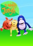 Закон джунглей (сериал)