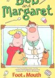 Боб и Маргарет (сериал)