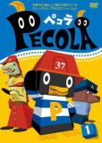 Pecola (сериал)
