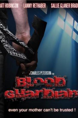 Кровный защитник