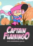 Капитан Фламинго (сериал)