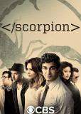 Скорпион (сериал)