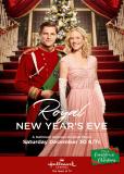 Королевский Новый год
