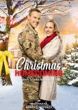 Рождественское возвращение домой