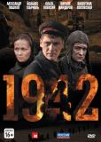 1942 (сериал)