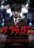 Молодость Чёрного Джека