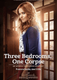 Три спальни, один труп: Тайна Авроры Тигарден