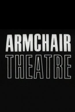 Театр в кресле (сериал)