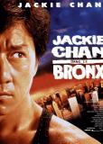 Разборка в Бронксе
