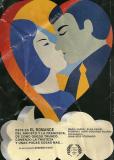 Романс о Анисето и Франциске