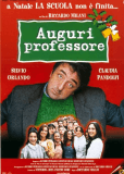 Приветствие профессора