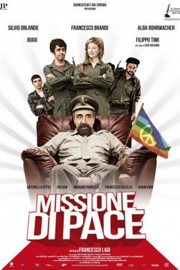 Миссия мира