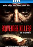 Убийцы-чистильщики