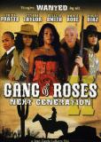 Великолепная пятерка 2: Новое поколение