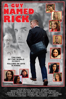 Парень по имени Рик