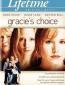 Выбор Грейси