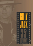 Процесс Билли Джека