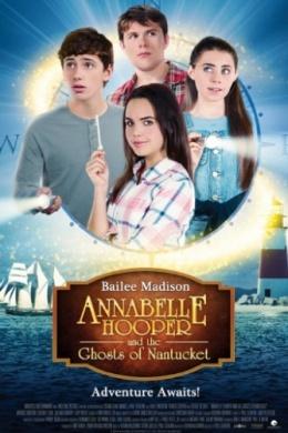 Аннабель Хупер и призраки Нантакета