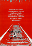 Незнакомец наблюдает