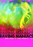 Неистовые маньяки