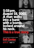 Злой гений: Реальная история самого чудовищного ограбления банка в истории Америки (сериал)