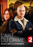 Искусство преступления (сериал)