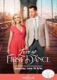 Любовь с первого танца