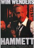 Хэммет