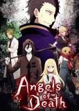 Ангел кровопролития (сериал)