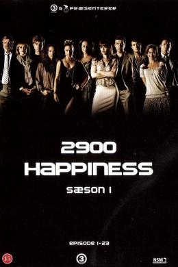 Счастье 2900 (сериал)