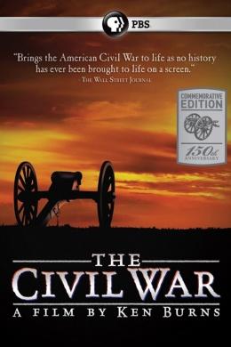 Гражданская война (многосерийный)