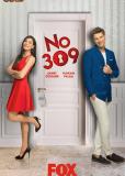 Номер 309 (сериал)