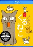 Кошачьи истории [ТВ] (сериал)