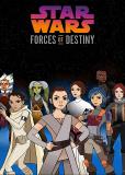 Звездные войны: Силы судьбы (сериал)