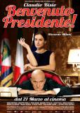 Добро пожаловать, президент!