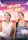 Никогда не возвращайтесь