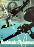 Эскадрилья «Летучая мышь»