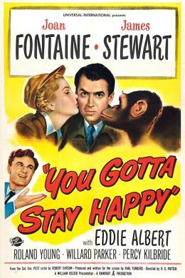 Ты останешься счастливой