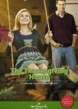 Дом Благодарения