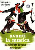 Да здравствует музыка