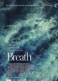 Дыхание
