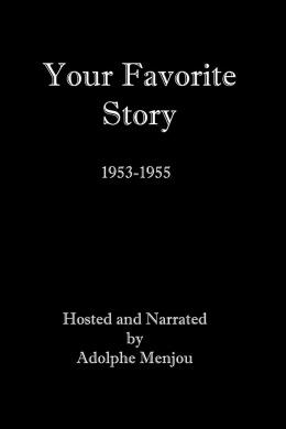 Твоя любимая история (сериал)