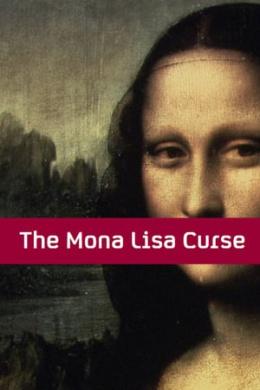 Проклятие Моны Лизы