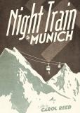 Ночной поезд в Мюнхен