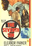 Седьмой грех