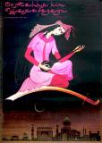 Последняя ночь Шахерезады