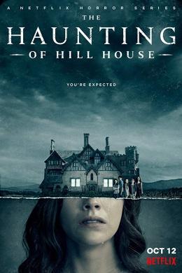 Призраки дома на холме (сериал)